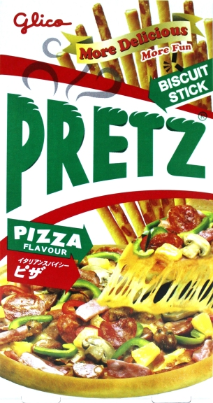 pretz with pizza flavor