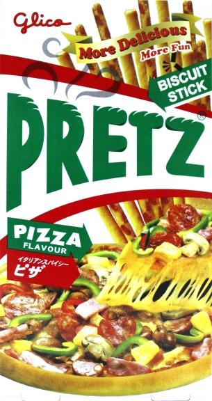 pretz with pizza flavor